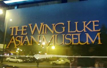 Wing Luke Museum
