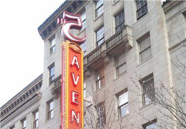 5th Avenue Theater